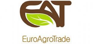 Водорозчинні добрива, касети для розсади, системи крапельного поливу - ТОВ ЄвроАгро Трейд