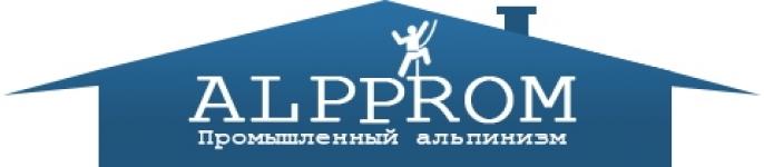 Alpprom: утепление фасадов Одесса, наружное утепление стен, утепление подвалов