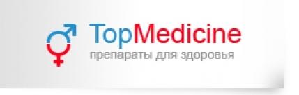 Top-medicine: повысить потенцию, препараты для потенции, женские возбуждающие средства