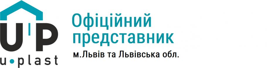 Ю-Пласт Львов | Официальный представитель в г. Львов и Львовской обл.