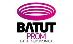 Батут Пром - Інтернет супермаркет іграшок і товарів для детей •