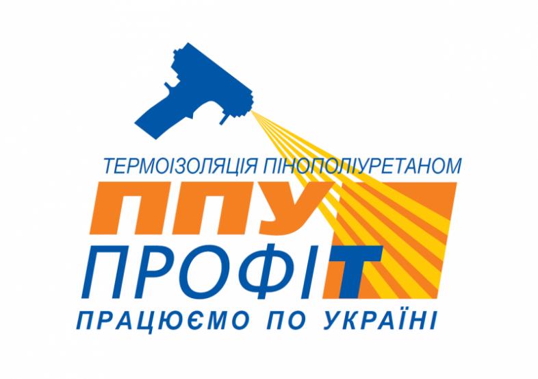 ППУ ПРОФІТ, ТОВ