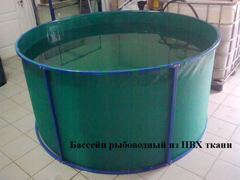 Как сделать бассейн из пвх своими руками видео