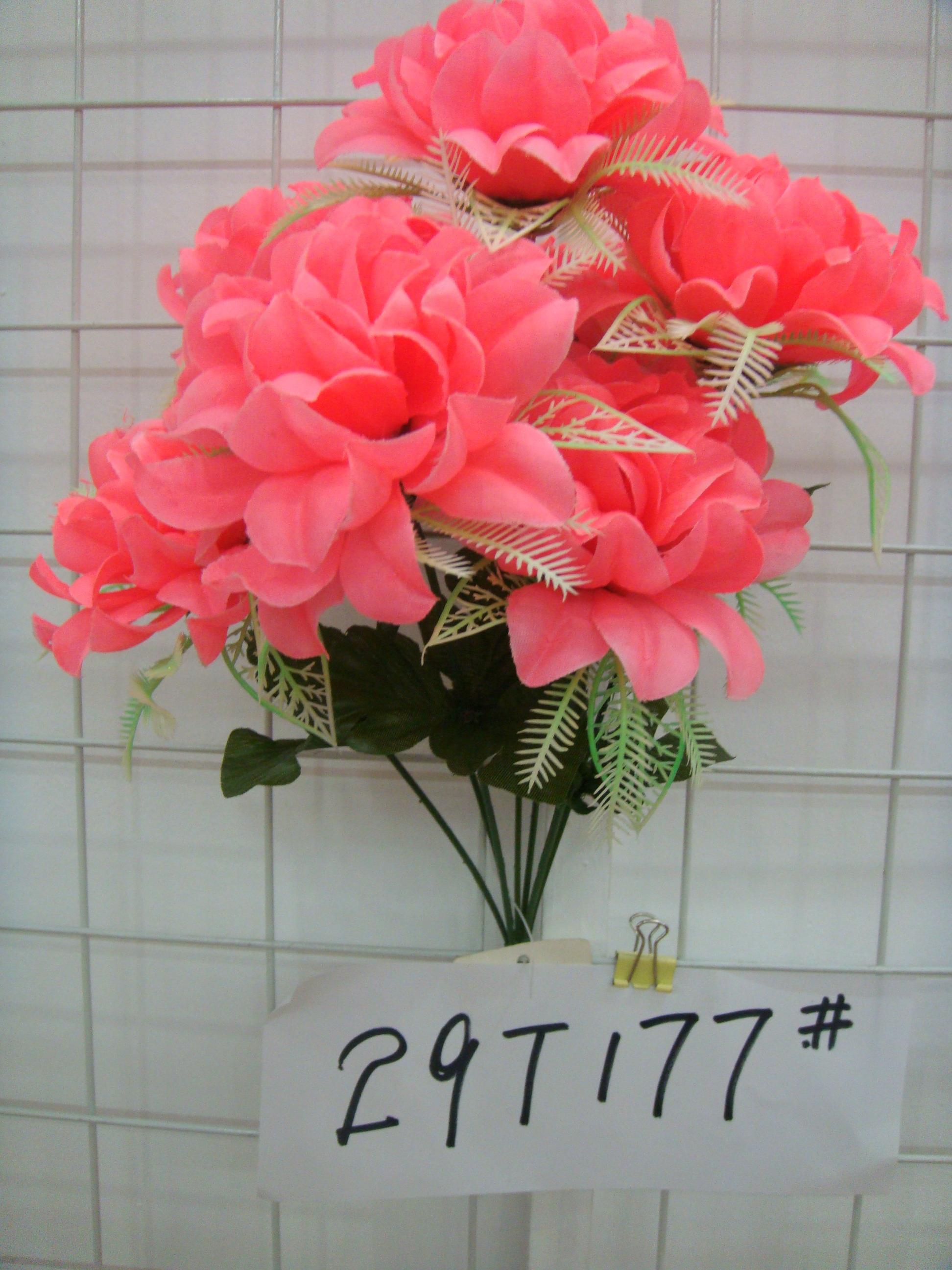 Интернет-магазин искусственных цветов 3563aa2363c2d