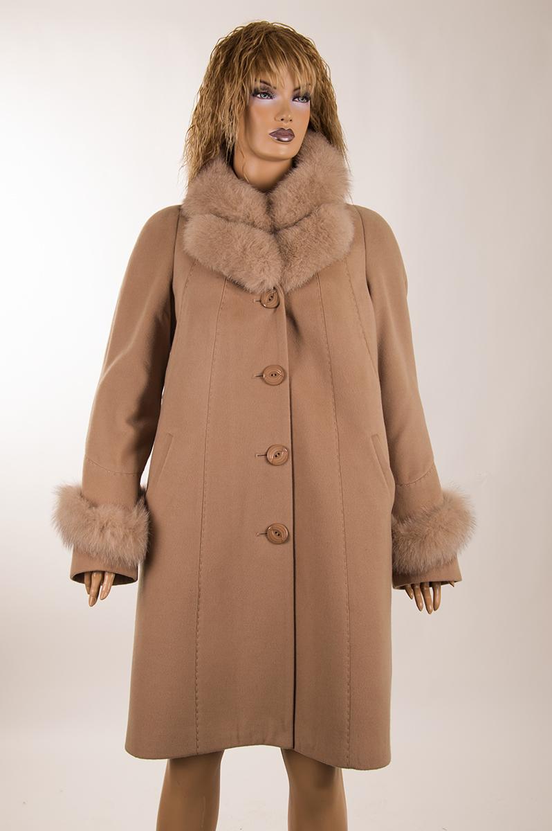 Купить модные зимние пальто оптом (Украина) - Фотогалерея одежды ... 39308a83e4731