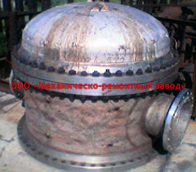 Ремонтно-механический завод теплообменники бойлеры водогреи теплообменники