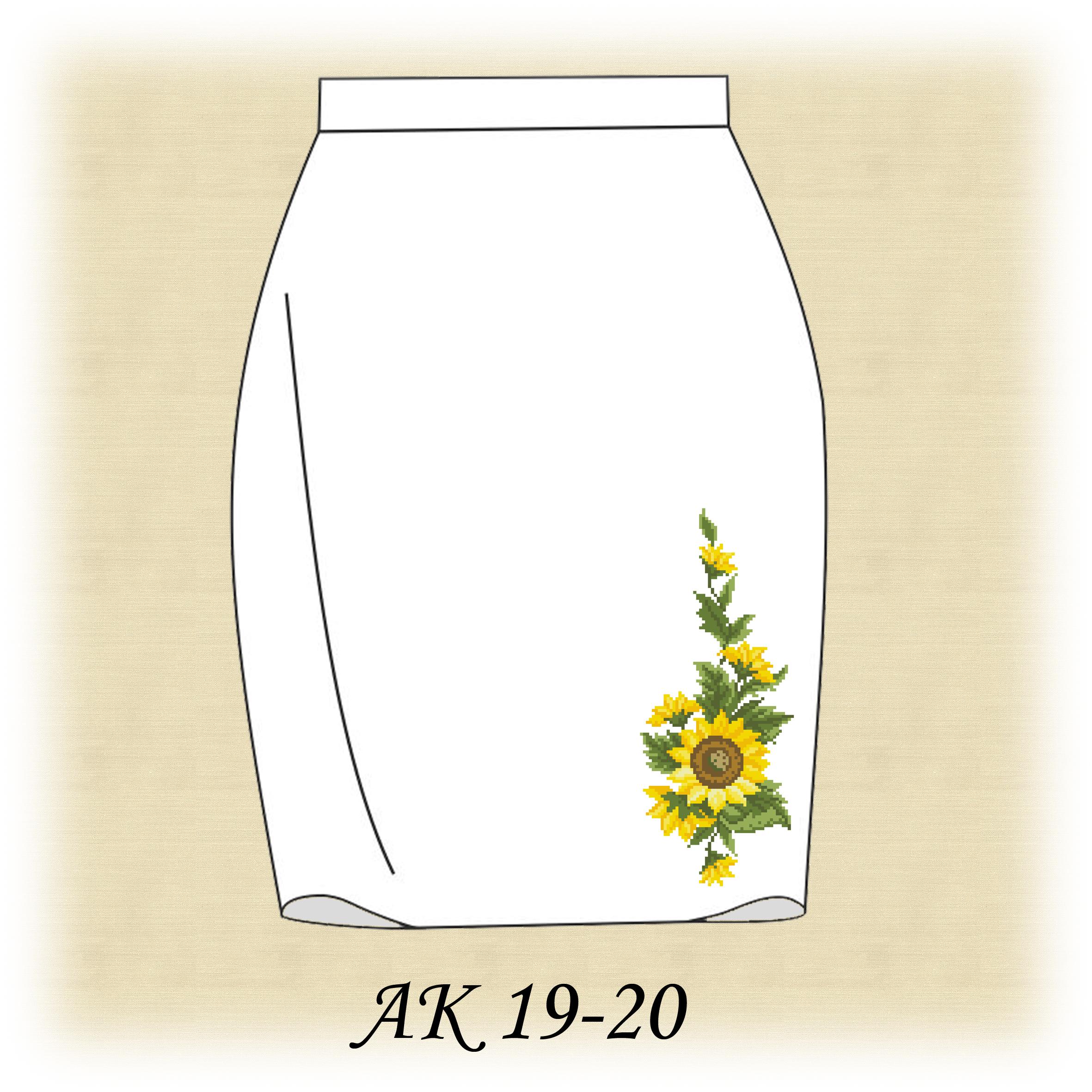 Вышивки на юбках из бисер
