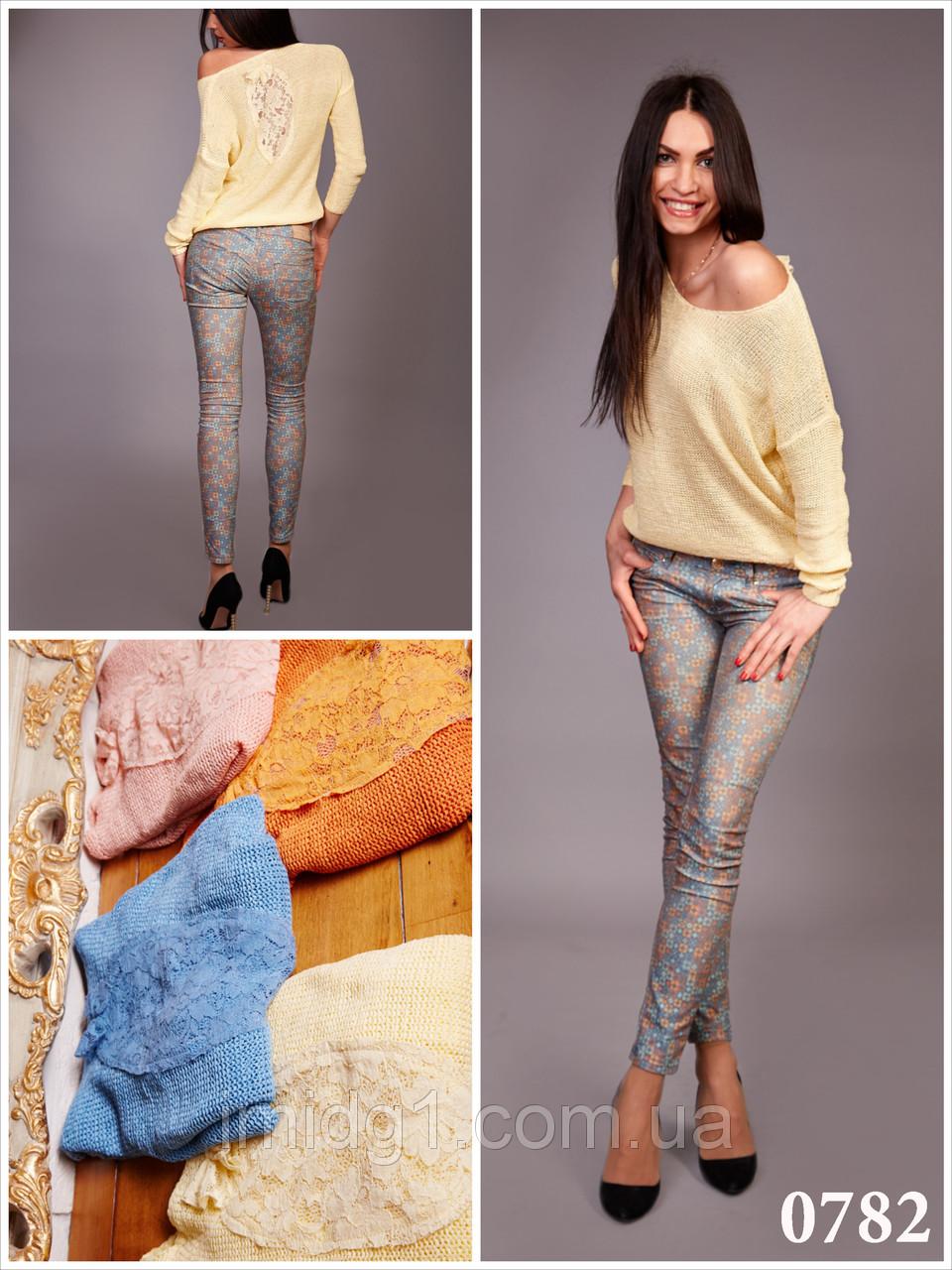 Модная молодежная кофта Днепропетровск - Фотогалерея стильной одежды ... 34267b2e9b8a0