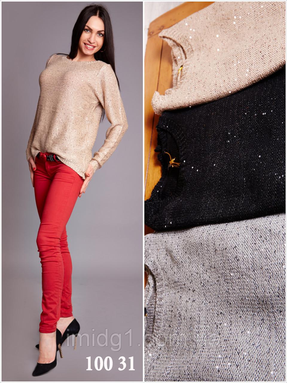 9a87deb52b7 Молодежные кофты Украина - Фотогалерея стильной одежды - Купити ...