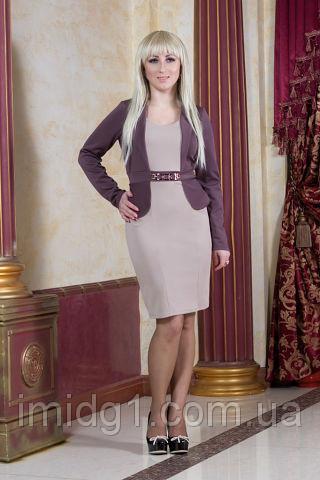 Модная одежда больших размеров недорого