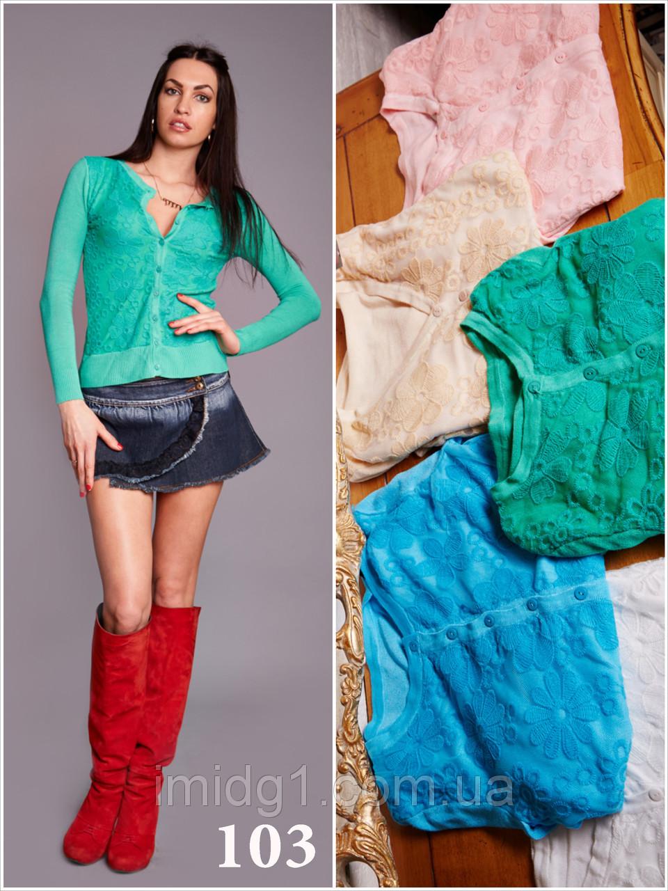 Красивые летние кофты 2014 - Фотогалерея стильной одежды - Купити ... 37c98e3014c18