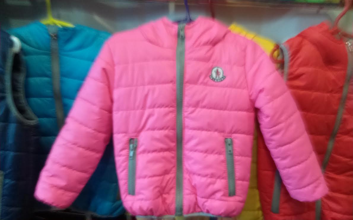 Купить Детские Куртки Оптом Россия