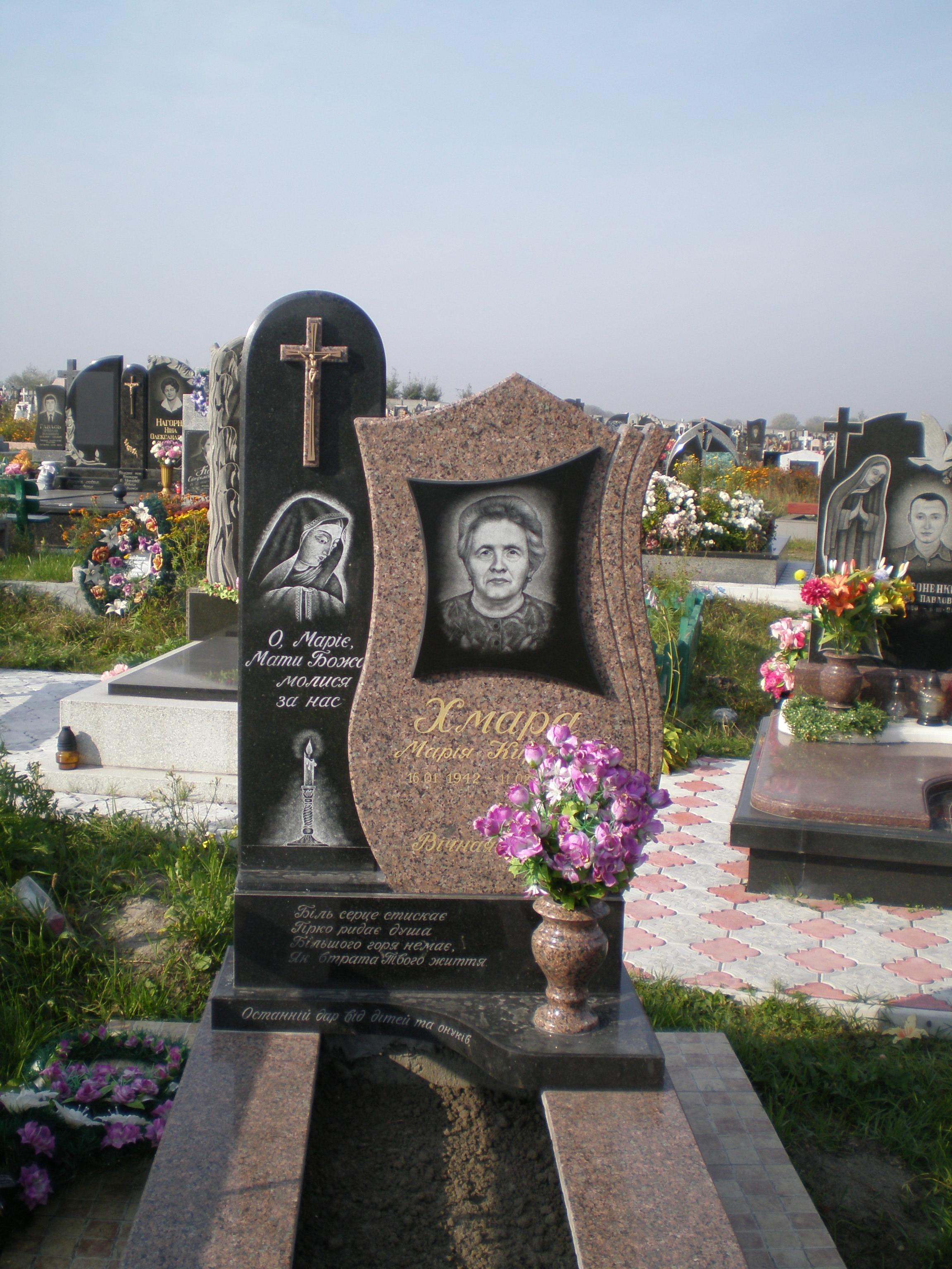 http://files.ub.ua/gallery/photos/2/733396_725ePA110052.JPG