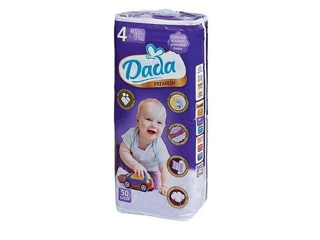 a388201852dac9 Памперси Дада 4 купити Луцьк (фото) - Фото - Хороший пральний ...
