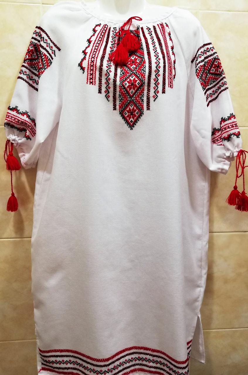 ff69b926e855db Оригінальна сукня з вишивкою ручної роботи (фото) - Фото - Сучасна ...