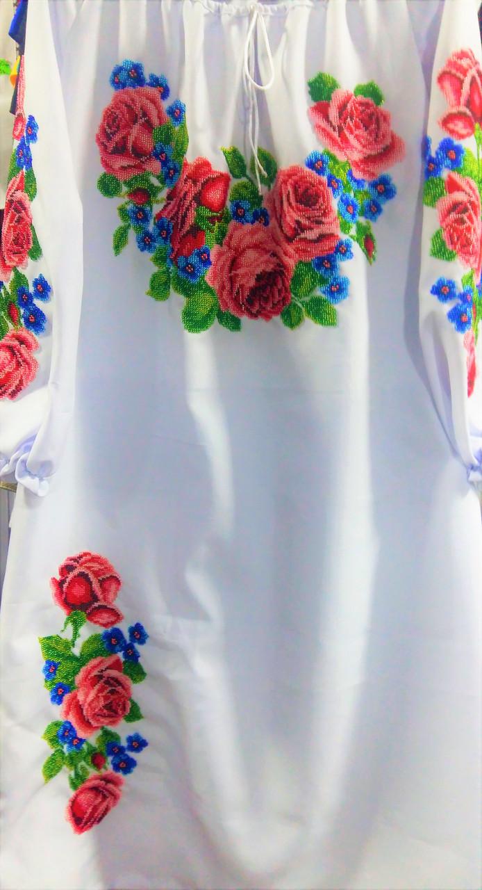 Сукня з вишивкою бісером недорого (фото) - Фото - Сучасна українська ... dd9602411d52a