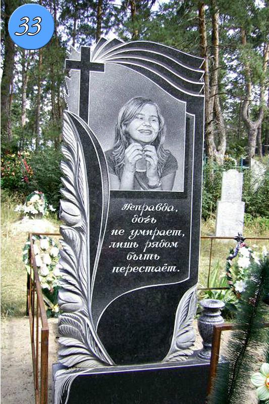 реставрация фото на памятнике из гранита