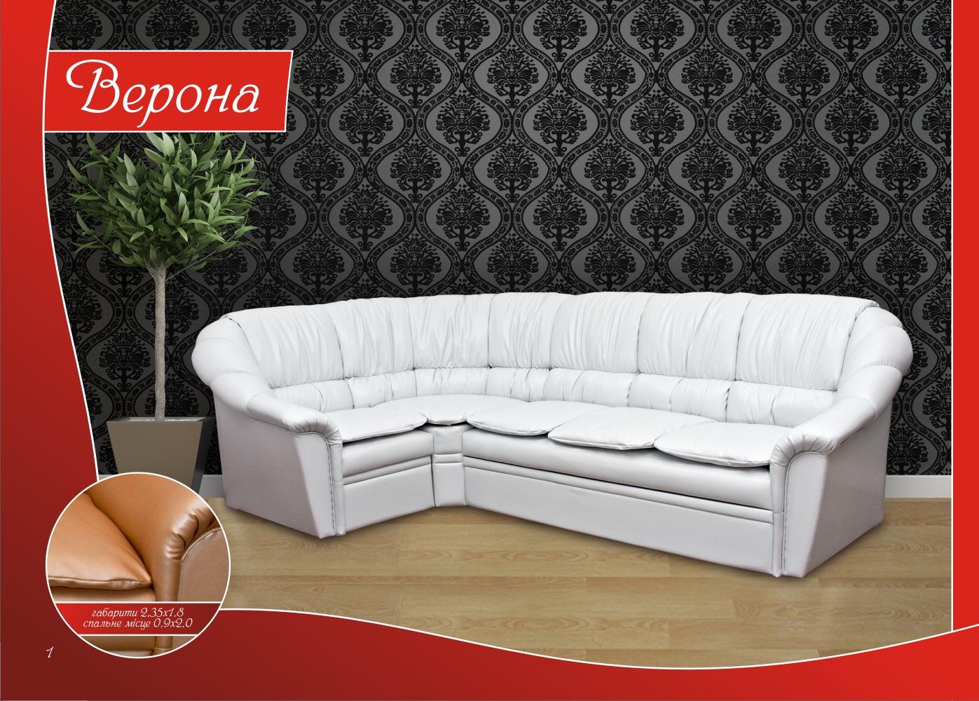 Диван 2 Кресла Мягкая Мебель В Московкой Обл