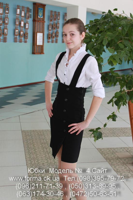 Школницы в форме под юбкой фото 480-739