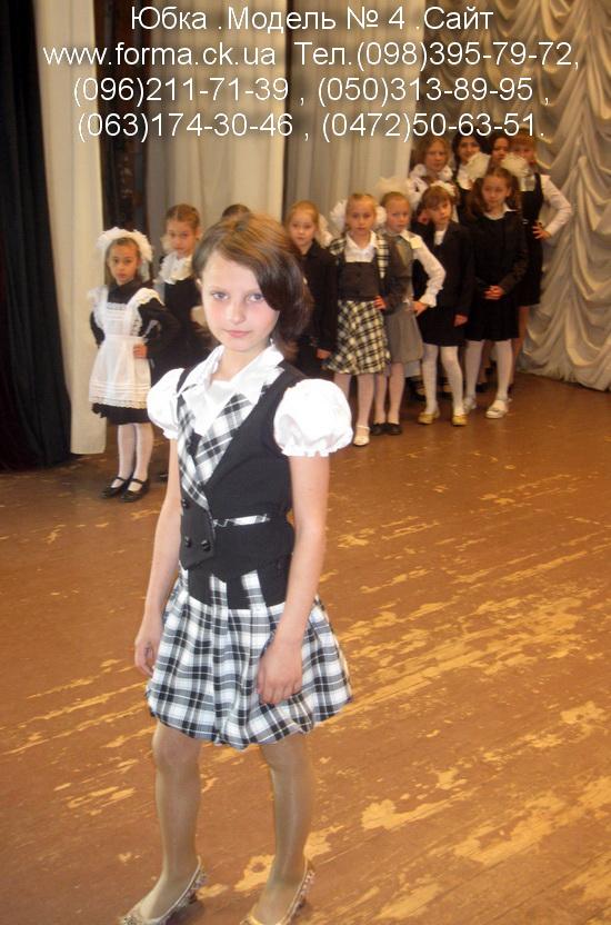 Фотки под юбкой школьниц