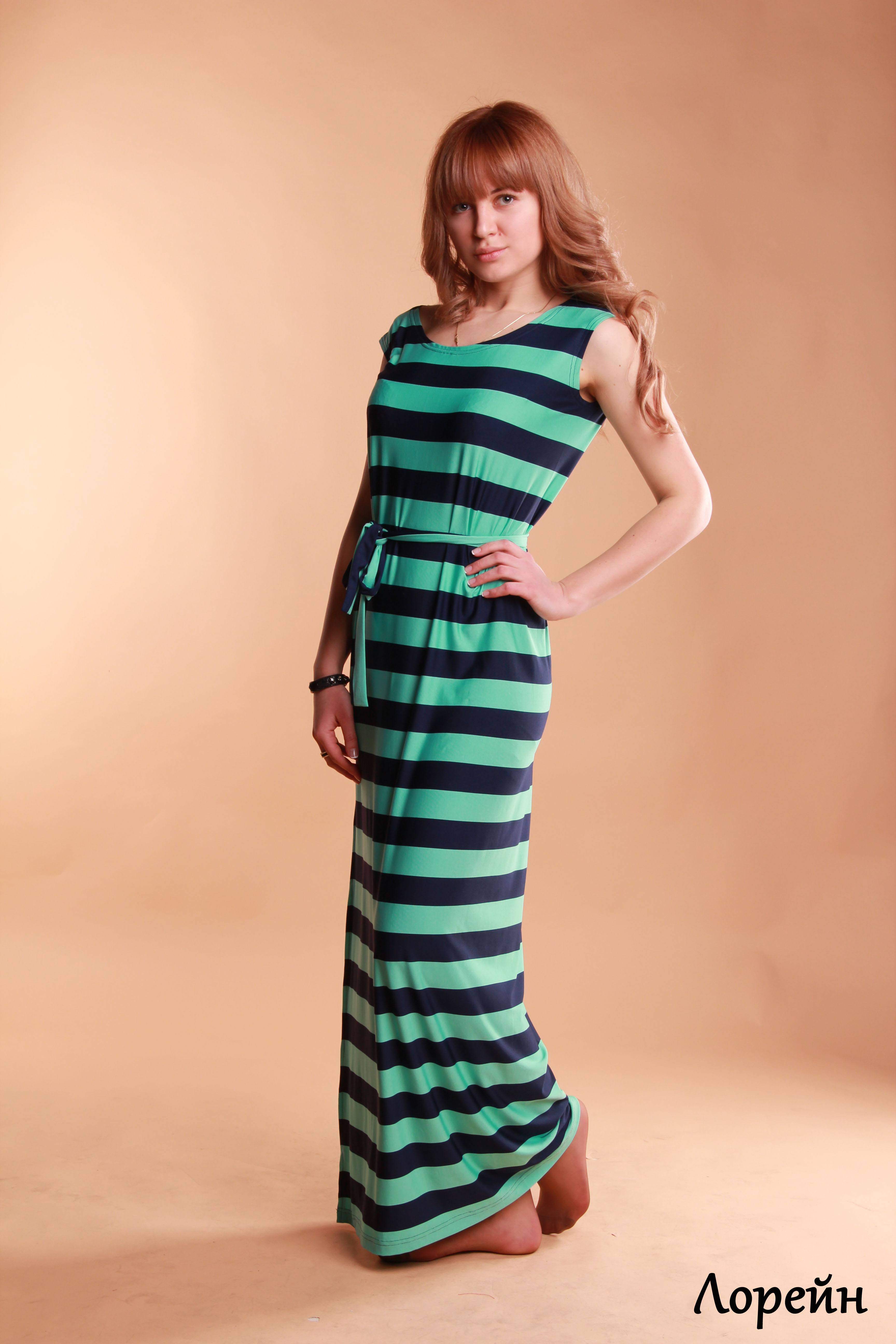 Лорейн платье