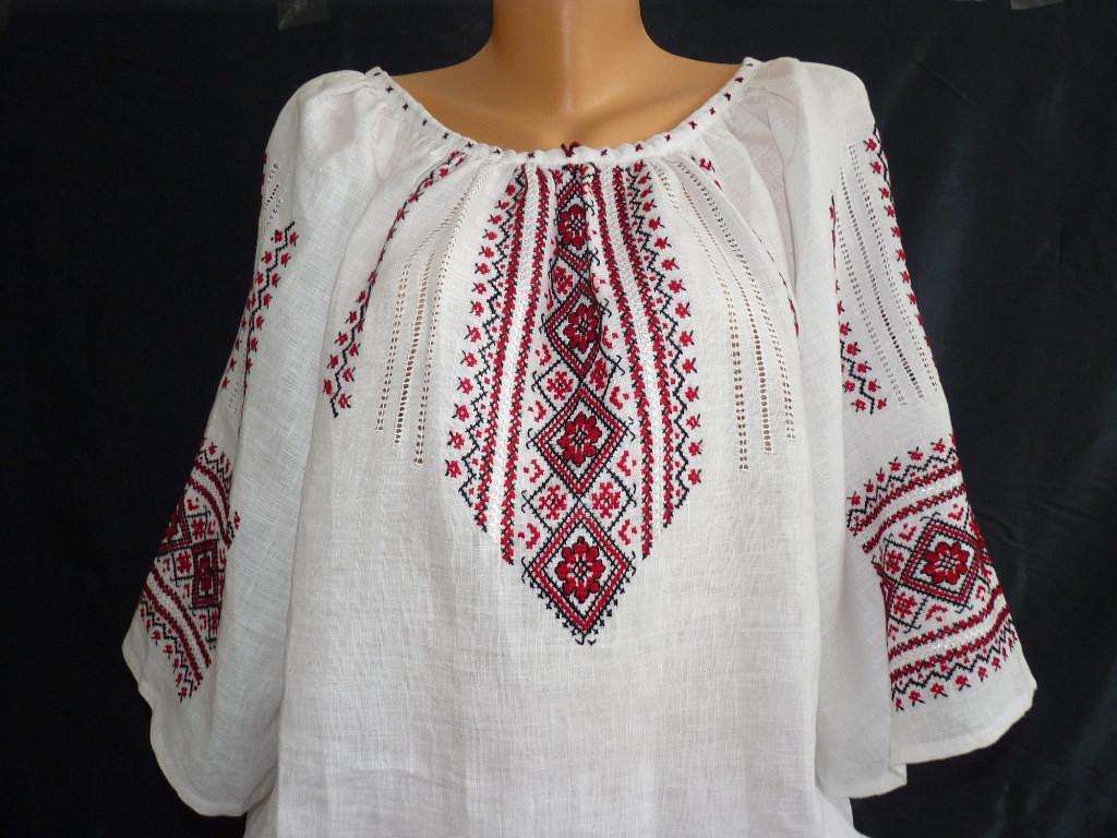 сорочка вишиванка жіноча ціна 97971e0345d60