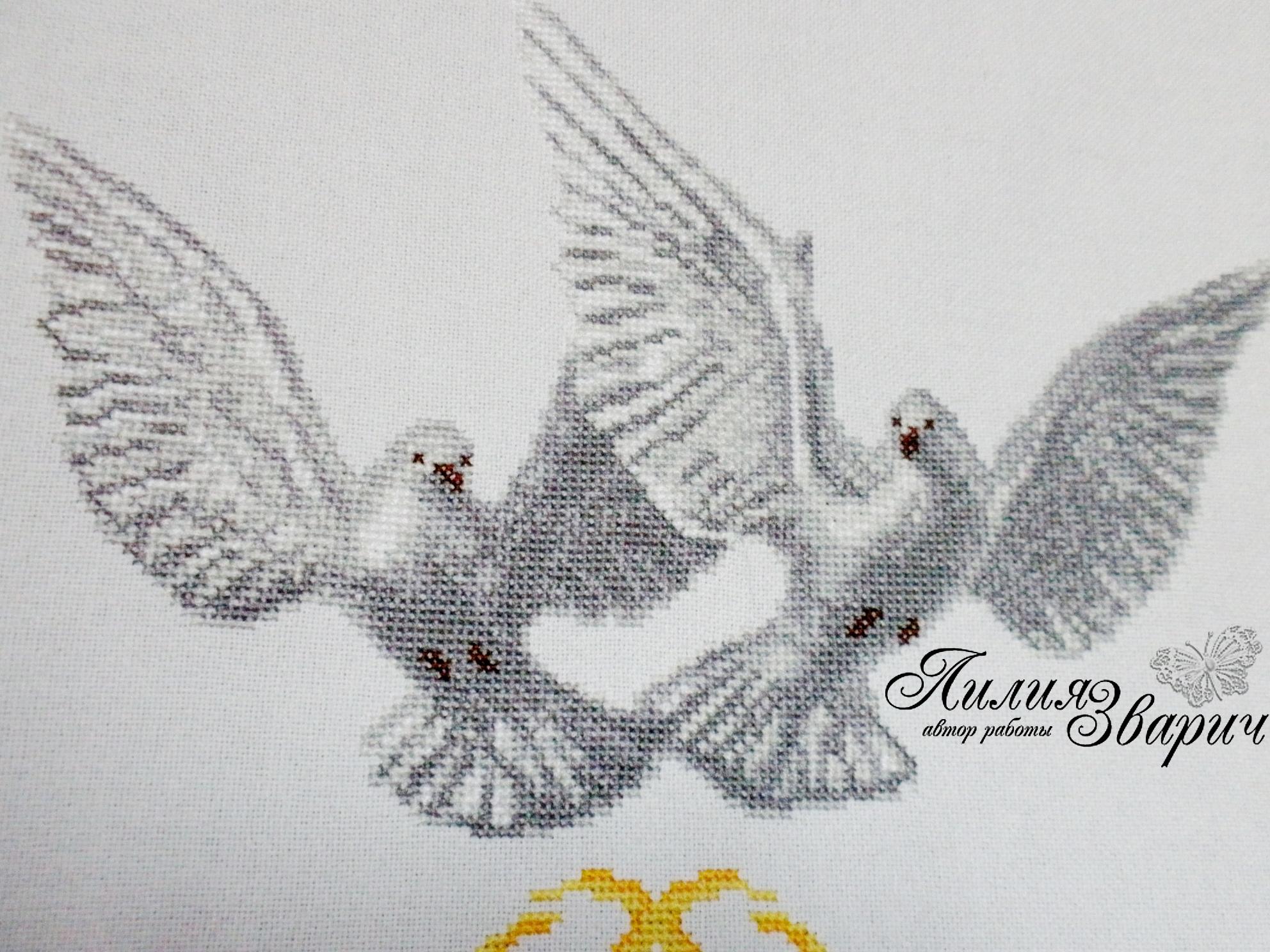 Весільний рушник  Голуби  - Товари - Народнi Традиції в Сучасному ... 16941e0122015