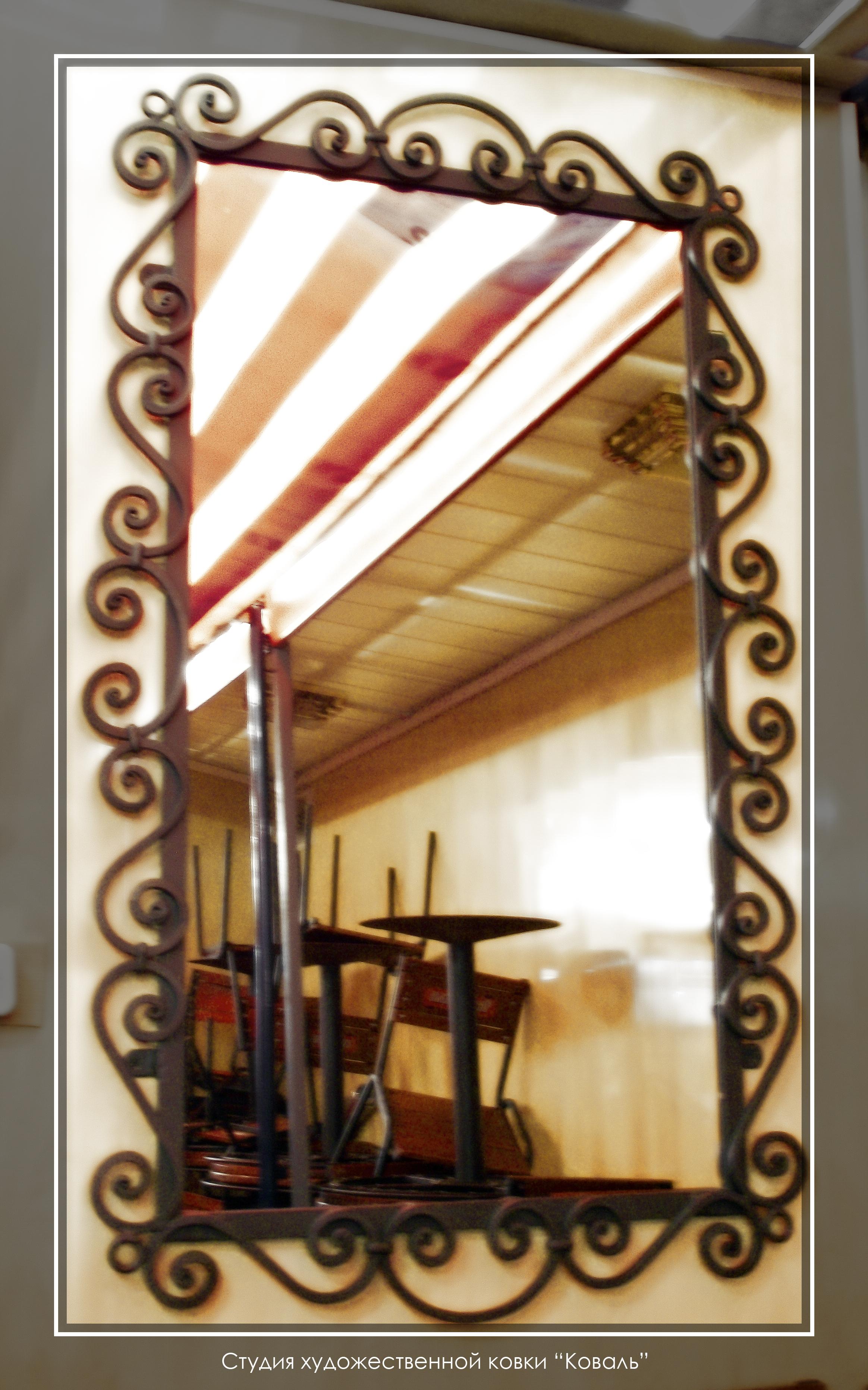Зеркало в кованой раме своими руками 10