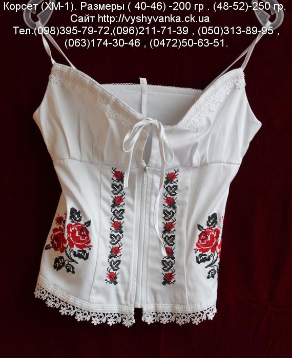 Корсет вышивка. - Вышиваем вместе - Каталог статей - Вышивка и рукоделие 3420206668e8a