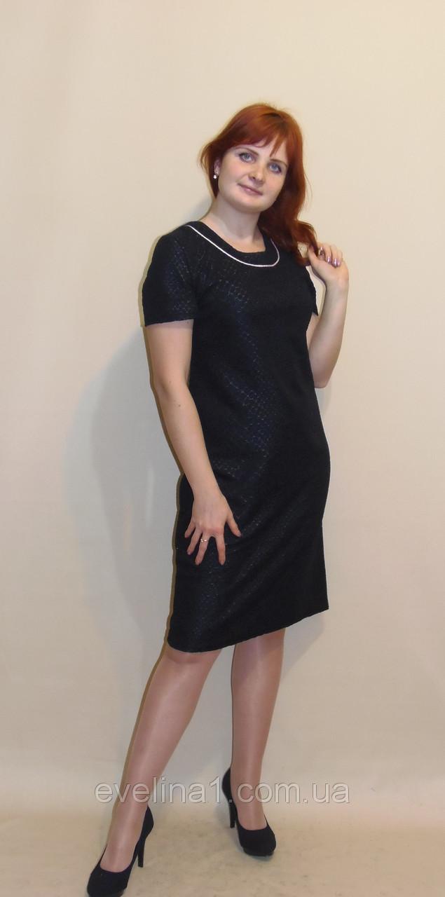 Жіночий святковий костюм плаття і жакет ціна 2e4045e3728a2