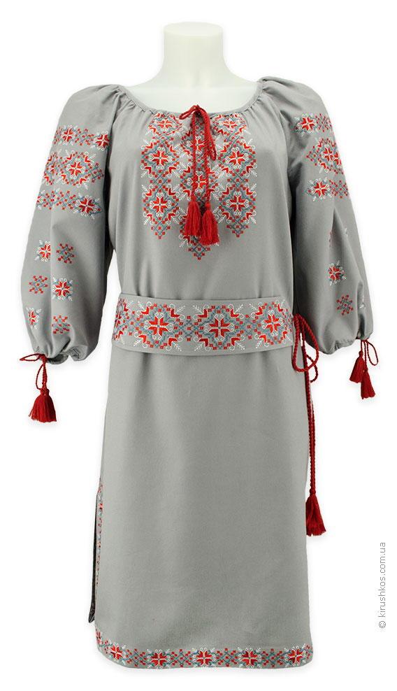 Вишита сіра жіноча сукня з поясом - Товари - Майстерня художньої ... 4d4e4e8a6c004