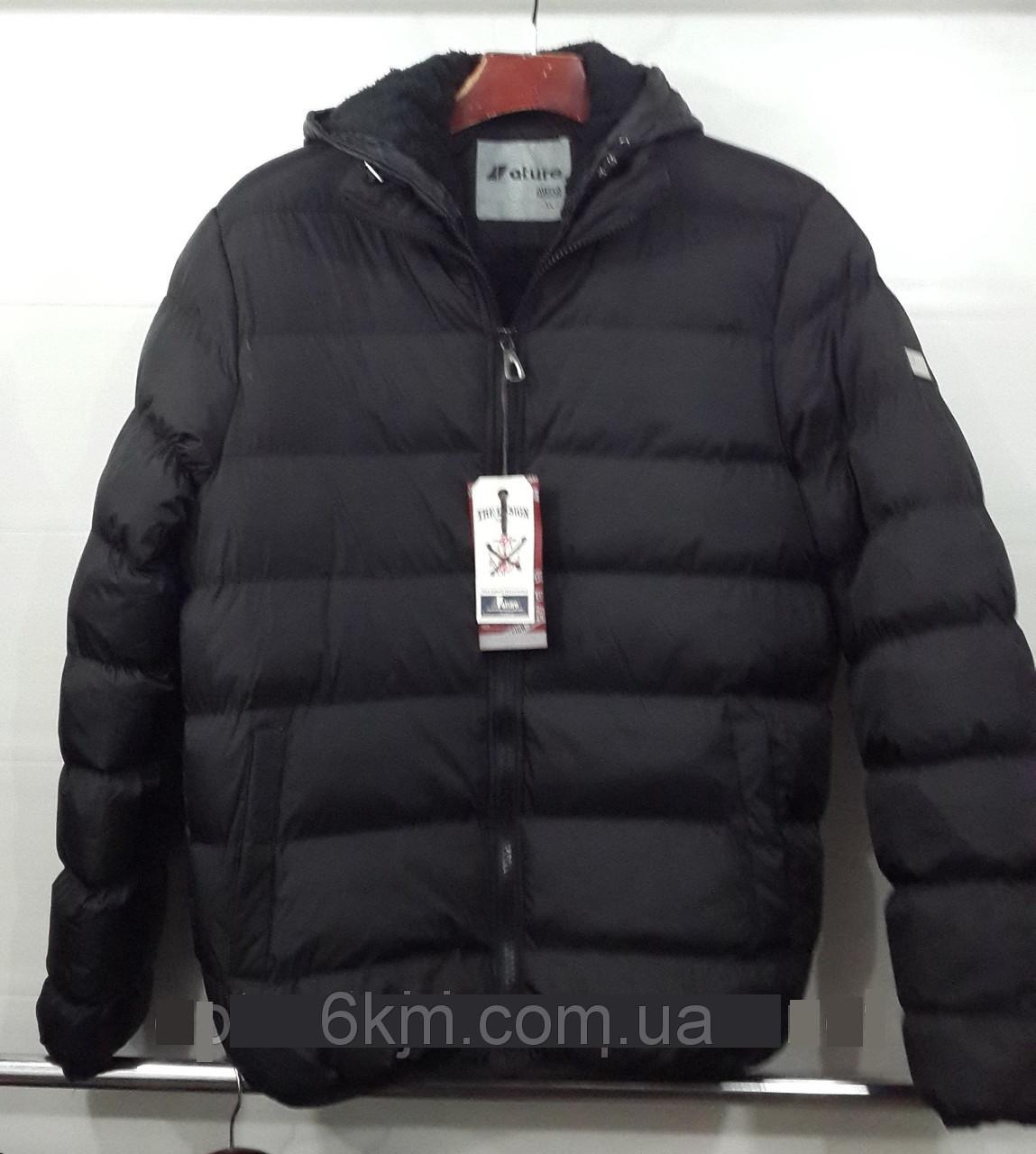 Зимова чоловіча куртка на холлофайбере оптом ціна c94819e17cb3b