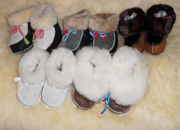 Пінетки з натуральної овчини - Товари - Одяг з овечої шерсті ... fa4d37df1c87b