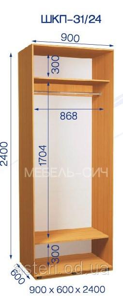 Шкаф-купе шириной 0,9 м (900 мм) купить киев, готовый шкаф-к.