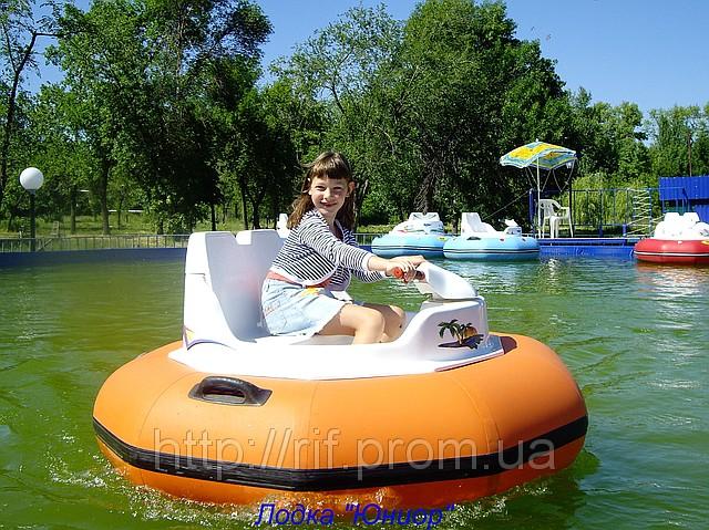 развлекательный центр лодка