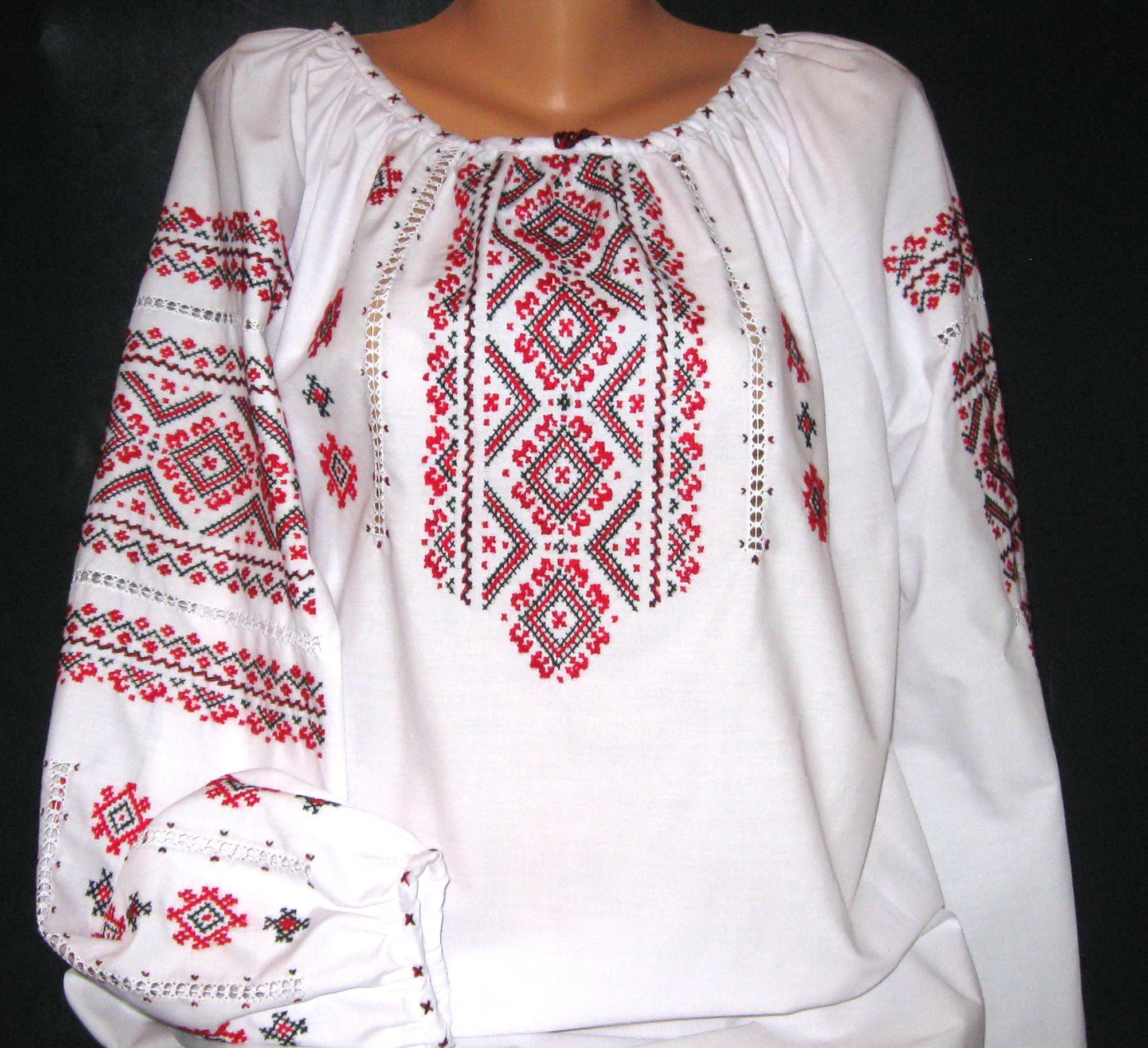 Сорочка вишиванка жіноча ціна 0150fdb0d1e03