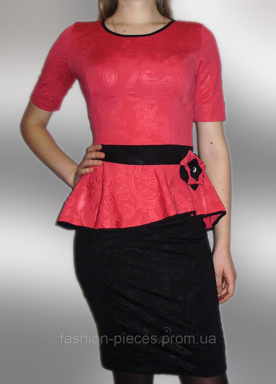 Платье С Баской Доставка