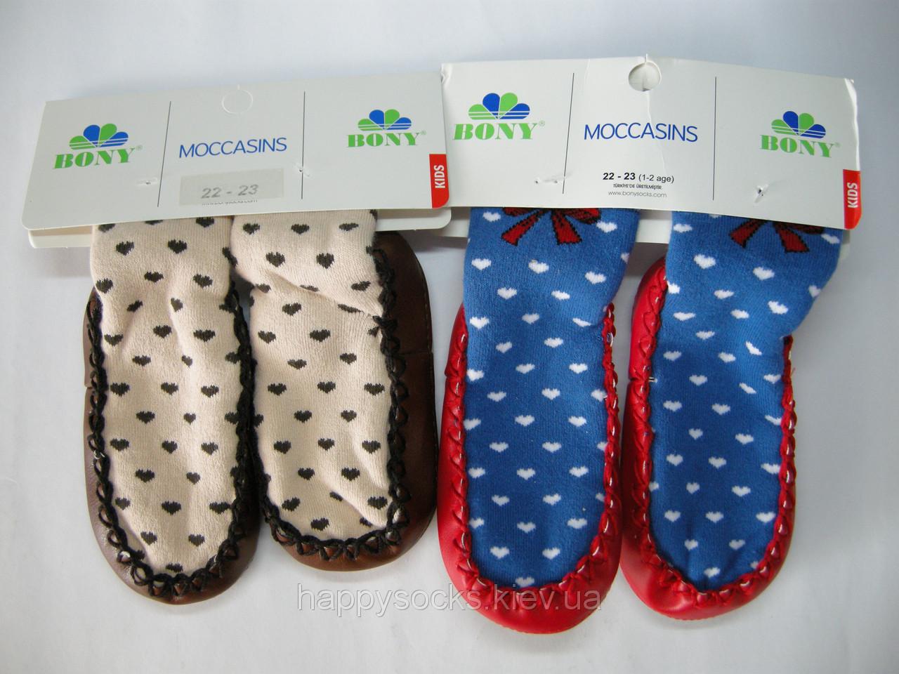 Носки, тапочки, колготки - Pijama ru