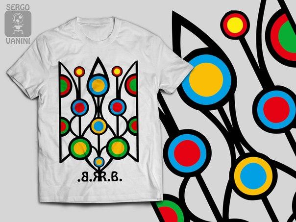 41a2ca69eab31e Патріотична жіноча футболка Тризуб Герб України ціна, купити ...