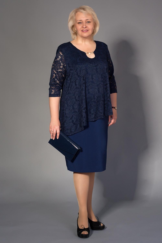 Кострома Одежда Для Полных Женщин Где Купить