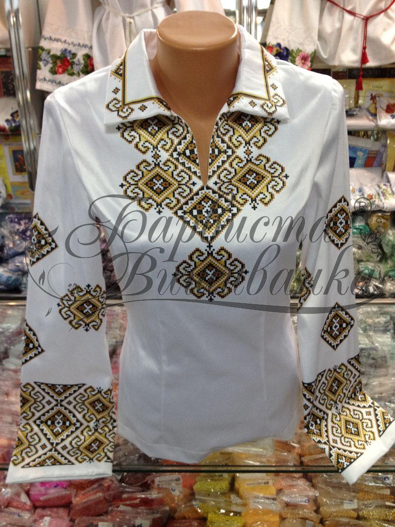 Шикарные блузки доставка