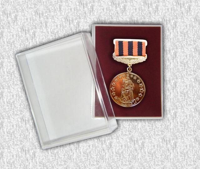 Медаль юбилейная на ленточке