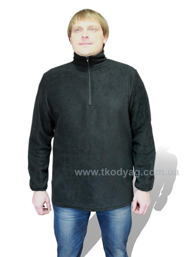 Флисовый Пуловер С Доставкой