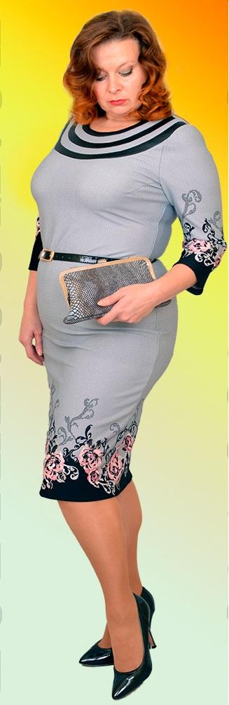 Недорогая Женская Одежда С Доставкой