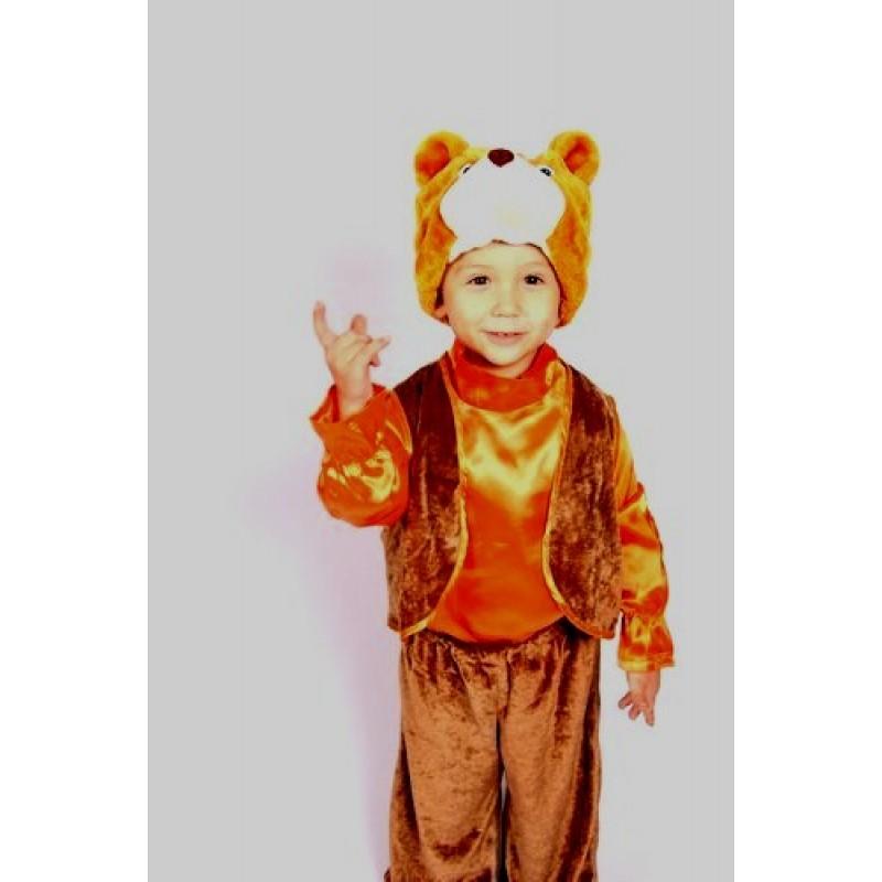 Купить костюм Медведя в интернет-магазине 5-й сезон bd236f7419814