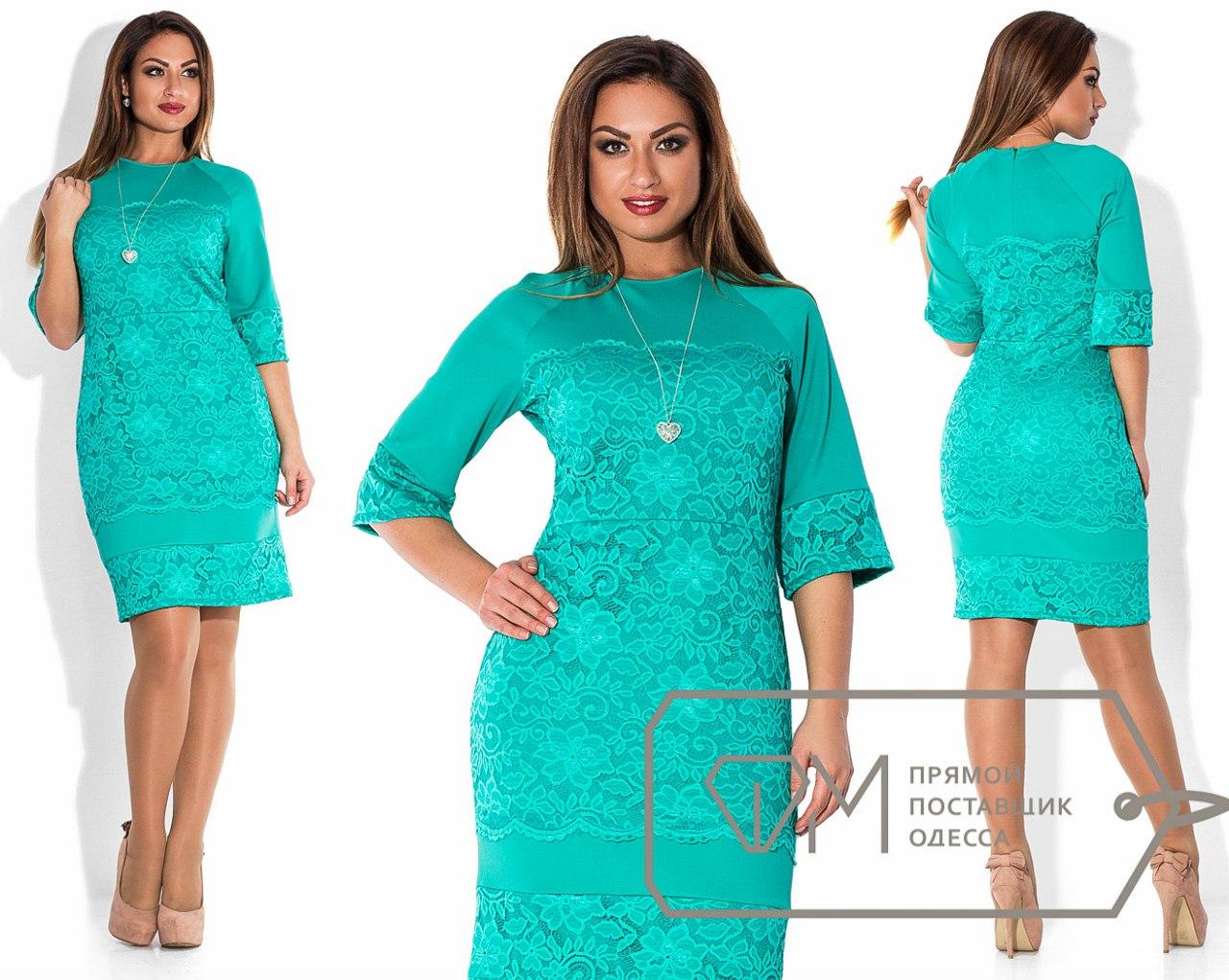 Купить платье из гипюра больших размеров