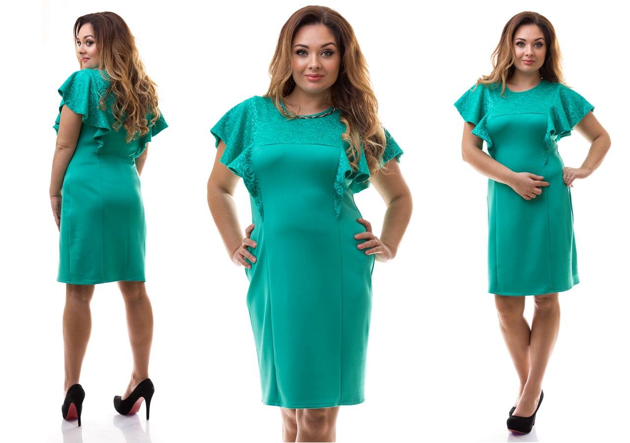 a48d00d4ecd7dac Молодежное платье больших размеров с вставкой из гипюра - Товары ...