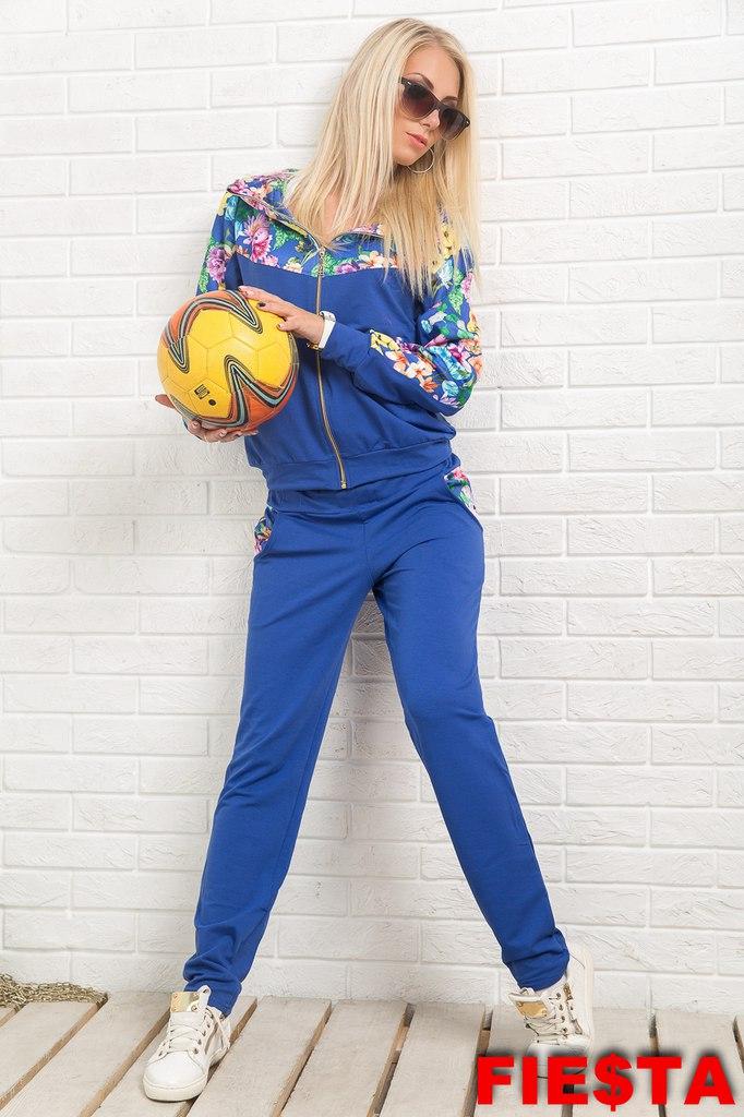 Модные Женские Спортивные Костюмы С Доставкой
