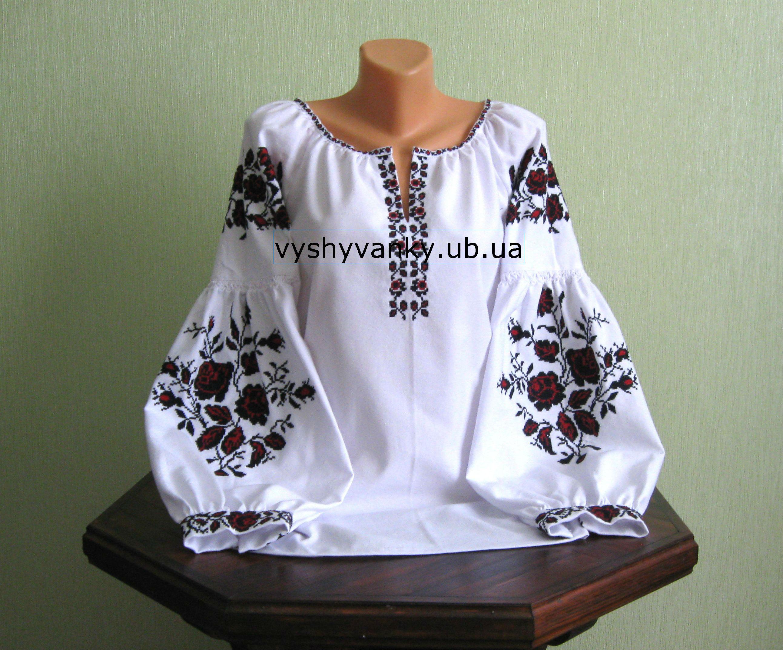 Старовинна українська вишита сорочка ручної роботи ціна 150b1f9718cb8